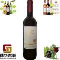 无醇红酒招商、无醇红酒目标、无醇红酒趋势、无醇红酒产区