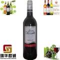 无醇红酒价格、无醇红酒等级、无醇红酒销售、无醇红酒进口
