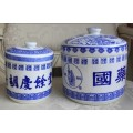 景德镇陶瓷膏方罐