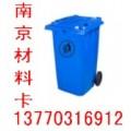供应塑料垃圾桶、磁性材料卡,塑料垃圾箱、垃圾桶