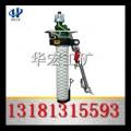 甘肃鄂尔多斯MQT-120/2.7型气动锚杆钻机金牌供应商