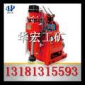 河南三门峡铝矿专用ZLJ-350探水钻机/坑道钻机