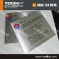 304|316不锈钢铭牌|上海不锈钢标牌|不锈钢机械标牌