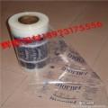佛山高低压膜 塑料包装膜 优质薄膜