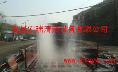 襄阳热电厂拉煤车平板滚轴洗轮机HR-75