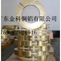 五金件C2600黄铜带 H65端子冲压铜带