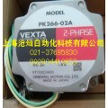 库存供应orientalmotor日本2GB9L上海沧灿产品图片参数
