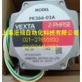 大卖日本orientalmotor2GC100K品牌服务,质量有保障现货图片