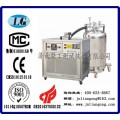 CDW-196液氮制冷低温仪