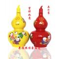 陶瓷酒瓶批发厂家