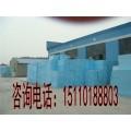 北京阻燃擠塑板價格
