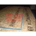 OSB定向刨花板-钢木结构房屋墙体结构专用板