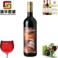 无醇红酒的品牌、什么是无醇红酒、无醇红酒有什么好处?