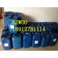 制氮機碳分子篩,3093碳脫氧劑