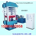 供应100吨热压机 100吨平板硫化机 100吨硫化机