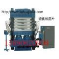 供应200吨硫化机 200吨热压机 200吨平板硫化机