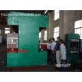 供应300吨热压机 315吨硫化机 300吨平板硫化机