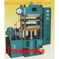 供应500吨硫化机 500吨热压机 500吨平板硫化机