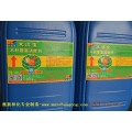木制品霉菌清除剂 包装箱霉菌清除剂 托盘霉菌消除剂