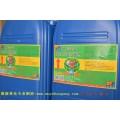 木洁宝-木材防霉抗菌剂 包装箱防霉抗菌剂 木材防霉抗菌药水