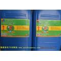 板材防霉防腐药剂 木制品防霉抗菌剂 托盘防霉抗菌剂
