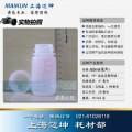 60ml 本白塑料瓶PP瓶,样品瓶,液体瓶,粉末瓶,大口瓶,试剂瓶,聚丙烯瓶