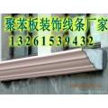 北京市聚苯板装饰线条厂家