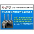 FT-700B催化劑堆積抗壓測試儀
