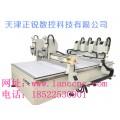 天津雕刻机,北京雕刻机,上海雕刻机