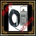 投入式液位传感器厂家销售!投入式液位传感器价格最低GUY5