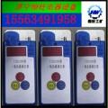 CTH1000一氧化碳测定器说明 一氧化碳测定器价格