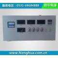 水處理開關電源,水處理高頻整流器,水處理高頻開關電源