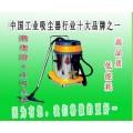 厂房吸尘器,厂房用工业吸尘器-腾奥牌
