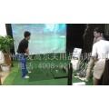 高尔夫模拟器-高尔夫模拟器