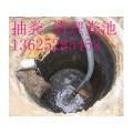 蘇州相城區東橋鎮清理化糞池(抽糞)