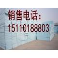 供應北京擠塑板價格