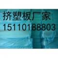 供应北京挤塑板生产厂家