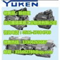 日本YUKEN油研变量柱塞泵AR16、AR22