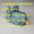 日本YUKEN油研变量柱塞泵AR22-FR01B-20