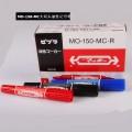 日本斑马MO-150油漆笔 记号笔 油性笔