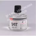 日本原装旗牌TAT印油专用溶剂SOL-3-31慢干印油溶剂