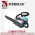 ZGS-450電動金剛石鏈鋸 切石材電動鏈鋸