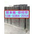 供应江苏地下室塑料排水板价格厂家直销
