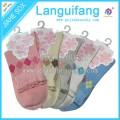 中国袜子工厂生产供应时尚百搭纯棉女袜/可贴牌OEM休闲女袜