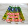 果蔬保美灵,梨王膨大素,富士山膨大素,苹果祛锈剂,梨霸
