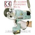 供應HS12歐洲標準電動鍛壓鉗