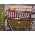 北京专业地暖清洗57107013更换分水器
