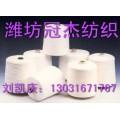 精梳涤棉纱T65/JC35混纺纱21支