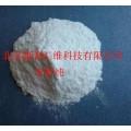 淮南活性碳酸钙、蚌埠活性碳酸钙、黄?#20132;?#24615;碳酸钙