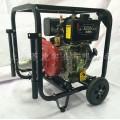 2寸柴油机抽水泵